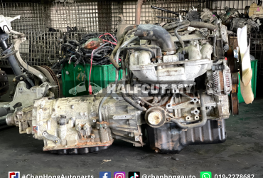 Nissan E26 QR20 Engine